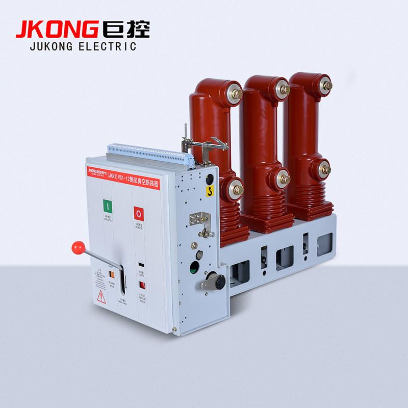 (ZN63、JKN1)VS1-12高压真空竞博jbo官网登录(侧装式)-固封式