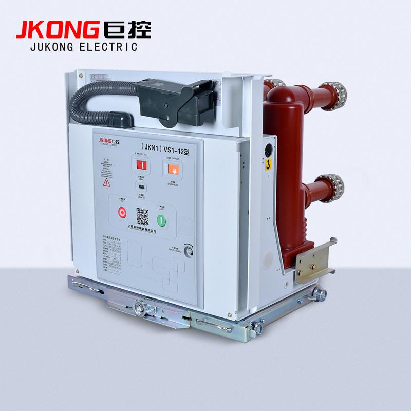 (ZN63、JKN1)VS1-12 高压真空竞博jbo官网登录(手车式)-固封式