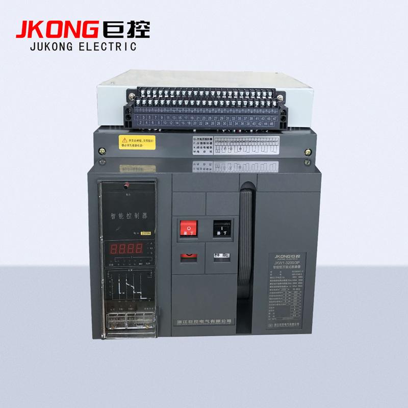 JKW1-3200-3P智能型万能式竞博jbo官网登录