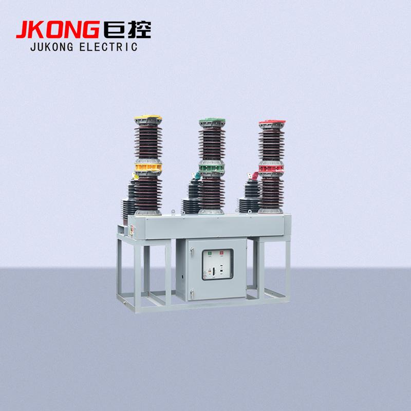 (JKW)ZW7-40.5系列户外小型化真空竞博jbo官网登录