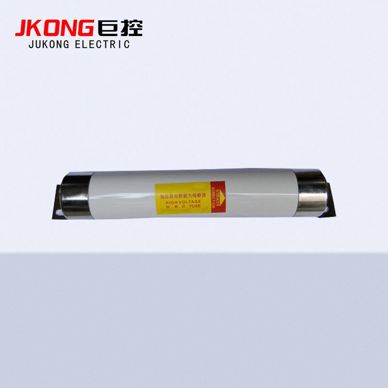 XRNM-12KV高压限流熔断器(母线式)