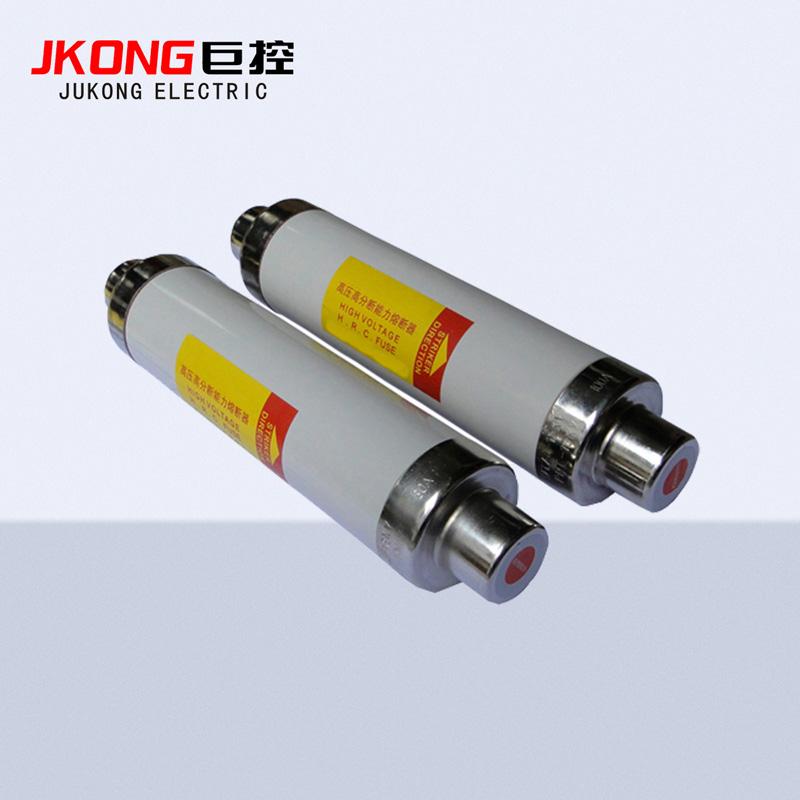 XRNT-12KV高压限流熔断器