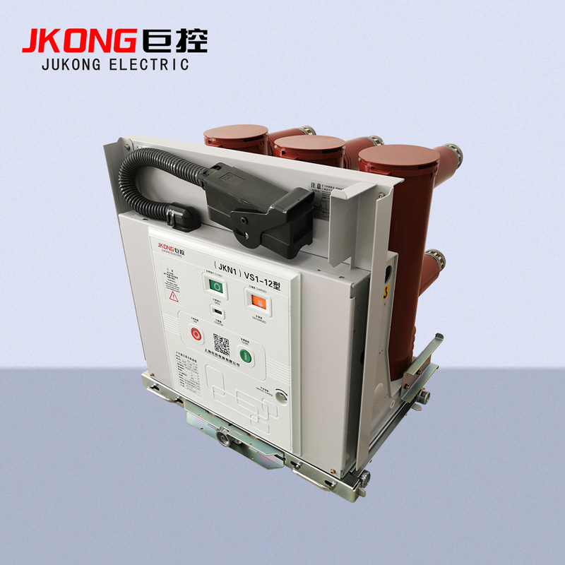 (ZN63、JKN1)VS1-12高压真空断路器(手车式)